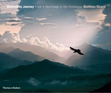 Motioneless-journey